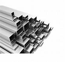 Aluminium buizen/kokers